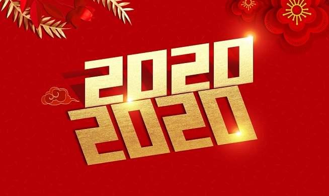 启睿祝您新年快乐