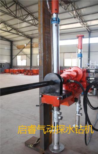 气动架柱式钻机